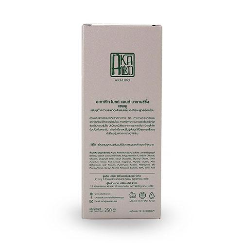 Aloe Shampoo 04 - AKALIKO พลังบำบัดแห่งธรรมชาติที่เดินทางคู่ความหอมจากการคัดสรรวัตถุดิบอย่างดีและปลอดภัย เพื่อเป็นผลิตภัณฑ์สปาและบิวตี้คุณภาพสูง เช่น ก้านไม้หอม, น้ำมันหอมระเหย, สเปรย์ฉีดหมอน, น้ำมันบำรุงผิว, น้ำมันบำรุงหน้า, เซรั่มวิตามินซี เพื่อการผ่อนคลายที่แท้จริง