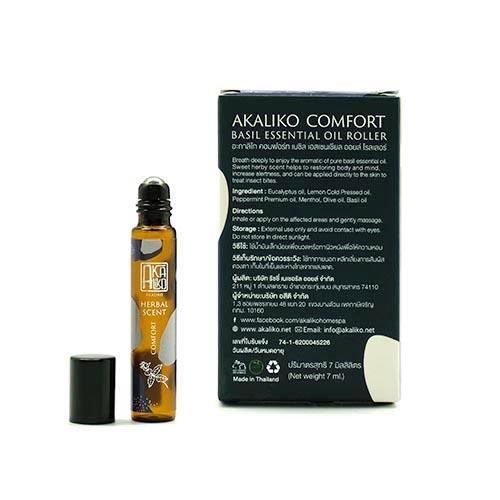 ยาดม 04 Comfort 1 - AKALIKO พลังบำบัดแห่งธรรมชาติที่เดินทางคู่ความหอมจากการคัดสรรวัตถุดิบอย่างดีและปลอดภัย เพื่อเป็นผลิตภัณฑ์สปาและบิวตี้คุณภาพสูง เช่น ก้านไม้หอม, น้ำมันหอมระเหย, สเปรย์ฉีดหมอน, น้ำมันบำรุงผิว, น้ำมันบำรุงหน้า, เซรั่มวิตามินซี เพื่อการผ่อนคลายที่แท้จริง