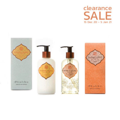 ShowerGel BodyLotion clearance 2